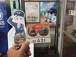 /stat.ameba.jp/user_images/20200624/20/orange-train-201/81/33/j/o0500037514779152324.jpg