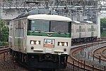 /stat.ameba.jp/user_images/20200625/00/ef510-510/30/66/j/o1920128014779278185.jpg