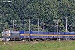 /stat.ameba.jp/user_images/20200621/20/iiwakunsl/f8/67/j/o0600040014777629617.jpg