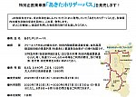 /img-cdn.jg.jugem.jp/4a0/3088212/20200625_6404210.jpg