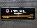 /blogimg.goo.ne.jp/user_image/21/be/09e42037e26c4a3e7ffaf3f8251e2955.jpg