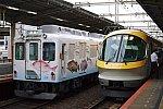 20200625-2423f-w23-test-run-iseshima-osakana-zukan-yamatoyagi_IGP0721m.jpg