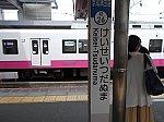 /stat.ameba.jp/user_images/20200608/22/kounainofumikiri0917/49/16/j/o0640048014771301721.jpg