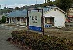 f:id:nagee4678:20200626171622j:plain