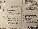 /stat.ameba.jp/user_images/20200627/17/westband2/da/2b/j/o0605045414780525711.jpg