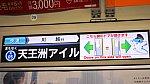 /stat.ameba.jp/user_images/20200627/21/newrapidtabi/ec/71/j/o1024057614780663189.jpg