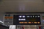 /stat.ameba.jp/user_images/20200627/21/white-plaza/41/b3/j/o1500100114780665876.jpg