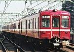 /stat.ameba.jp/user_images/20200628/23/superkaiji229/85/85/j/o0598042314781273624.jpg