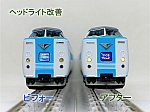 /yimg.orientalexpress.jp/wp-content/uploads/2020/06/10-1642_381-1.jpg?v=1593354106