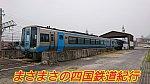 /stat.ameba.jp/user_images/20200611/15/masatetu210/a2/32/j/o1080060714772558896.jpg
