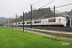 /i0.wp.com/railrailrail.xyz/wp-content/uploads/2020/06/IMG_1806-2.jpg?fit=800%2C534&ssl=1