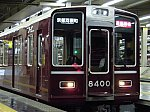 阪急京都線8300編成「classic 8300」 通勤特急京都河原町ゆき