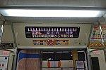 /stat.ameba.jp/user_images/20200629/20/hakodatebus183/46/5e/j/o2592172814781692048.jpg