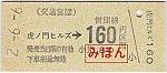 /blogimg.goo.ne.jp/user_image/6d/87/ff9fbd30f3492fce8a797084bc19c6d0.jpg