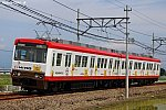 2020-06-27 010改 DPP調整 トリミング