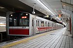 /osaka-subway.com/wp-content/uploads/2020/06/DSC07912_1-1024x683.jpg