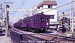 1973 阪急127関大前