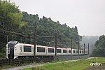 /i0.wp.com/railrailrail.xyz/wp-content/uploads/2020/07/IMG_1833-2.jpg?fit=800%2C534&ssl=1