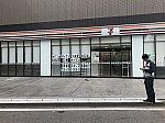/stat.ameba.jp/user_images/20200702/08/westband2/92/46/j/o0605045414782901683.jpg