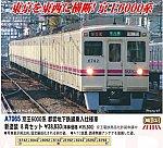 /yimg.orientalexpress.jp/wp-content/uploads/2020/06/a7065.jpg