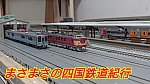 /stat.ameba.jp/user_images/20200611/18/masatetu210/82/fd/j/o1080060714772647477.jpg