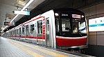 /osaka-subway.com/wp-content/uploads/2020/07/31615_1-1024x573.jpg