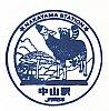 /stat.ameba.jp/user_images/20200702/15/takabee4082/62/b8/j/o0333033914783063855.jpg