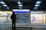 /stat.ameba.jp/user_images/20200526/21/penguin-suica/00/f9/j/o1080072214764729489.jpg