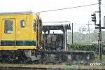 /i2.wp.com/railrailrail.xyz/wp-content/uploads/2020/07/IMG_1898-2-1.jpg?fit=800%2C534&ssl=1