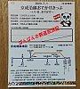 200702dsc_0038