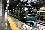 /stat.ameba.jp/user_images/20200703/14/tanimon-y/03/bb/j/o1080072014783524101.jpg