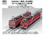 /yimg.orientalexpress.jp/wp-content/uploads/2020/07/29-890-1.jpg?v=1593768023