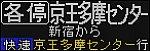 f:id:Rapid_Express_KobeSannomiya:20200703182907j:plain