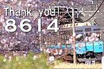 thankyou8614