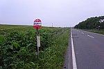 /stat.ameba.jp/user_images/20200703/20/hakodatebus183/cf/c7/j/o2592172814783685891.jpg