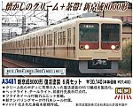 /yimg.orientalexpress.jp/wp-content/uploads/2020/06/a3481_1.jpg