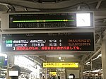 /stat.ameba.jp/user_images/20200704/09/westband2/14/07/j/o0605045414783879368.jpg