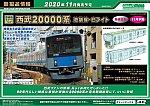 /yimg.orientalexpress.jp/wp-content/uploads/2020/07/gm202011-4.jpg?v=1593871732