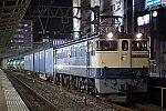 B90I1302