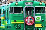/stat.ameba.jp/user_images/20200705/04/c11249/21/59/j/o0887059114784307800.jpg