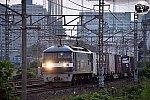 f:id:hato_express:20200628125345j:plain