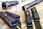 235系1000番台と湘南モノレール5000系のペーパークラフト
