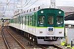 20200628-5555f-kyoto-demachiyanagi-semi-exp-fujinomori_IGP0729m.jpg