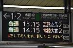 /stat.ameba.jp/user_images/20200705/21/rambaral529/ce/1e/j/o0783052014784736406.jpg