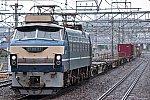 B90I1340