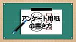 f:id:timutaka:20200705100452p:plain