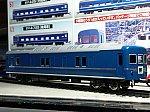/stat.ameba.jp/user_images/20200701/22/making-rail/89/ce/j/o1067080014782782638.jpg