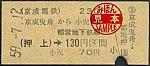 /stat.ameba.jp/user_images/20200705/21/suganuma-tenko/6f/ad/j/o0348015514784707034.jpg