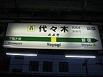 /stat.ameba.jp/user_images/20200707/07/ttm123210/dd/e8/j/o4000300014785358558.jpg