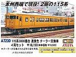 /yimg.orientalexpress.jp/wp-content/uploads/2020/06/a7230.jpg